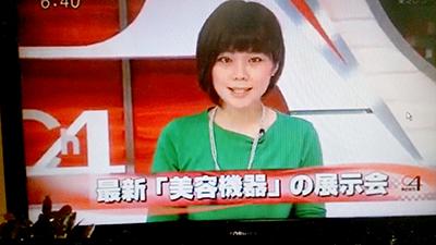 NHK・各種テレビ放送