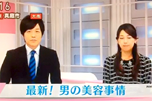 NHK・各種テレビ放送-1