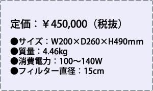 写真:バイオプトロンb2価格