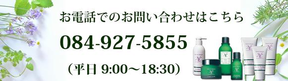 写真:電話番号