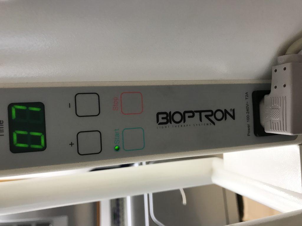 中古バイオプトロンB2